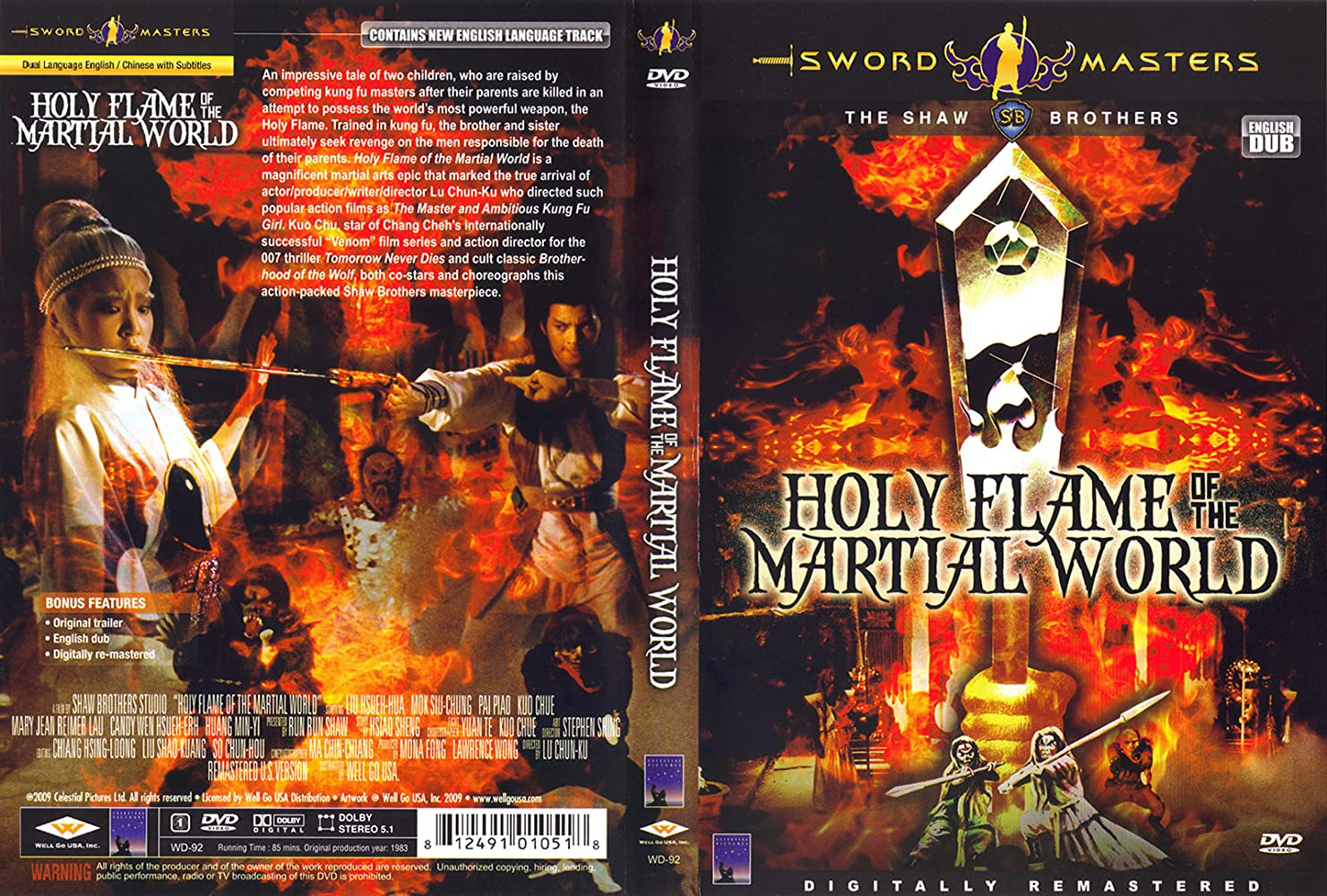 holy flame of the martial world (1983)