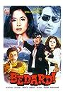Bedardi (1993) Poster