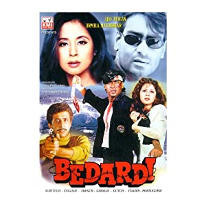 Mobile full movies 3gp free download Bedardi India [BluRay]