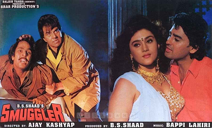 Dharmendra, Eva Grover, Ayub Khan, and Amrish Puri in Smuggler (1996)