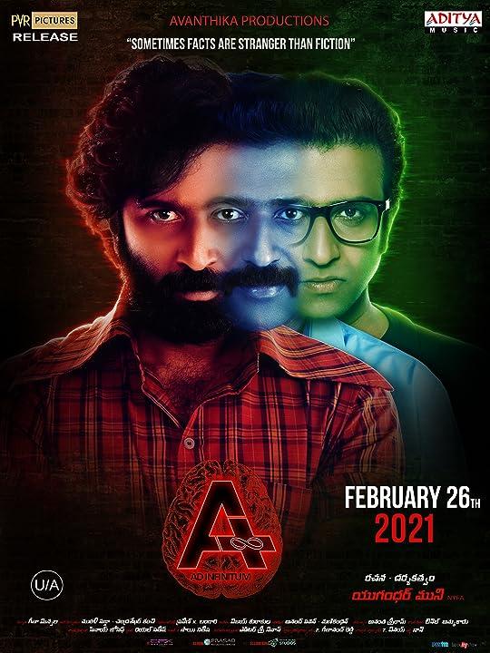 A (Ad Infinitum) (2021) Hindi Dubbed