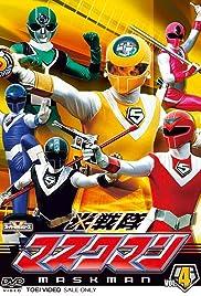 Light Squadron Maskman Poster