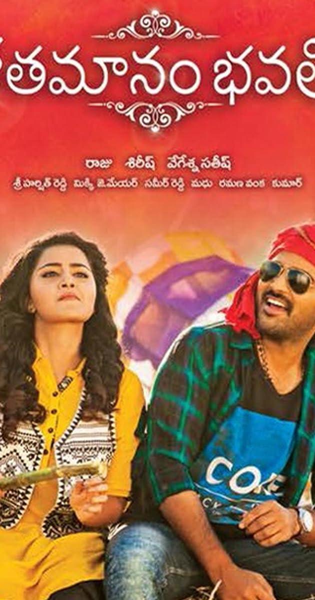 Shatamanam Bhavati - Awards - IMDb