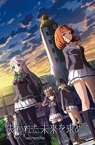 Movie downloads for the psp Ushinawareta Mirai wo Motomete by none [480x854]