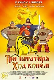 Tri bogatyrya: Khod konem Poster