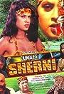 Jungle Ki Sherni