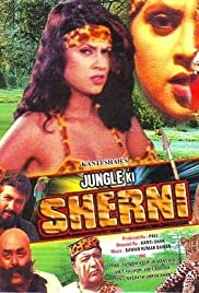 Jungle Ki Sherni (2001) film en francais gratuit