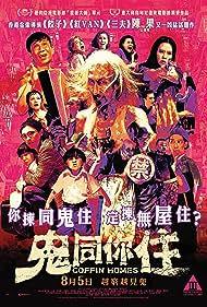 Gwai Tung Nei Jyu (2021)