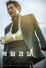 Sun-kyun Lee in Akjilkyungchal (2019)