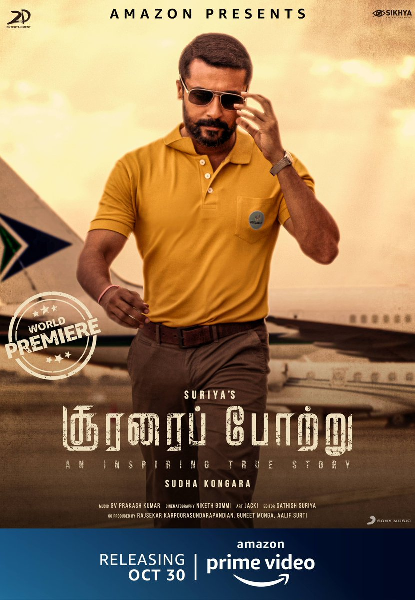 Soorarai Pottru (2020) Tamil Official Trailer 1080p AMZN HDRip