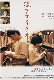 Rakka suru yugata Poster