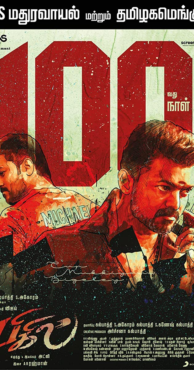 Bigil Torrent Download
