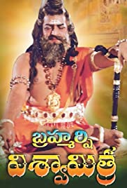 Brahmarshi Vishwamitra () film en francais gratuit