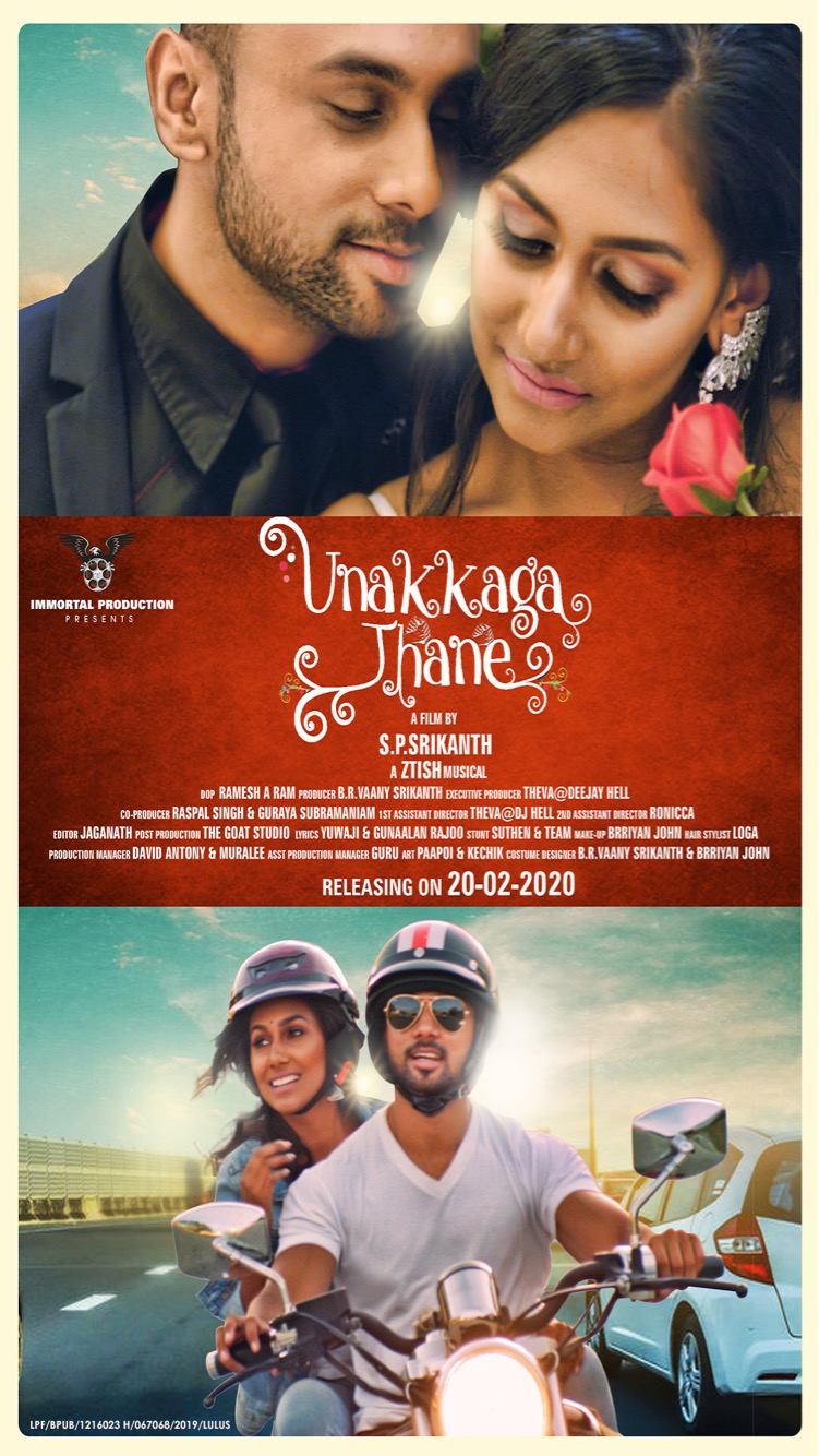 Unakkagathane 2021 Tamil 720p HDRip ESubs 788MB Download