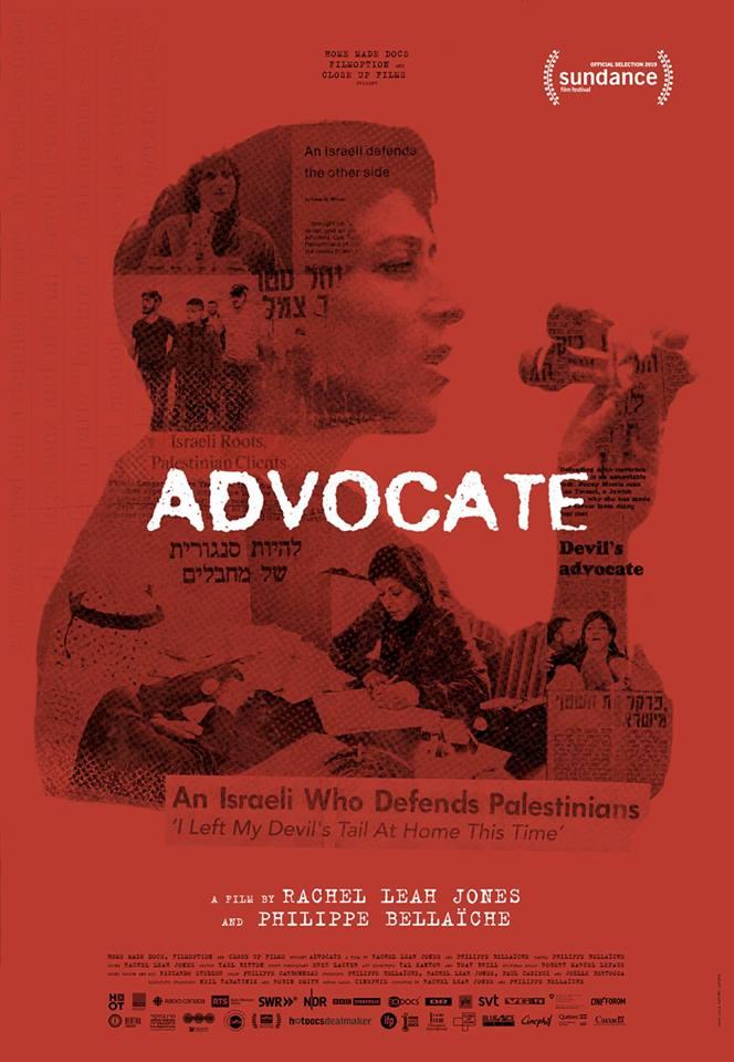Advocate (2019)