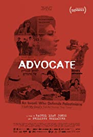 Advocate Poster
