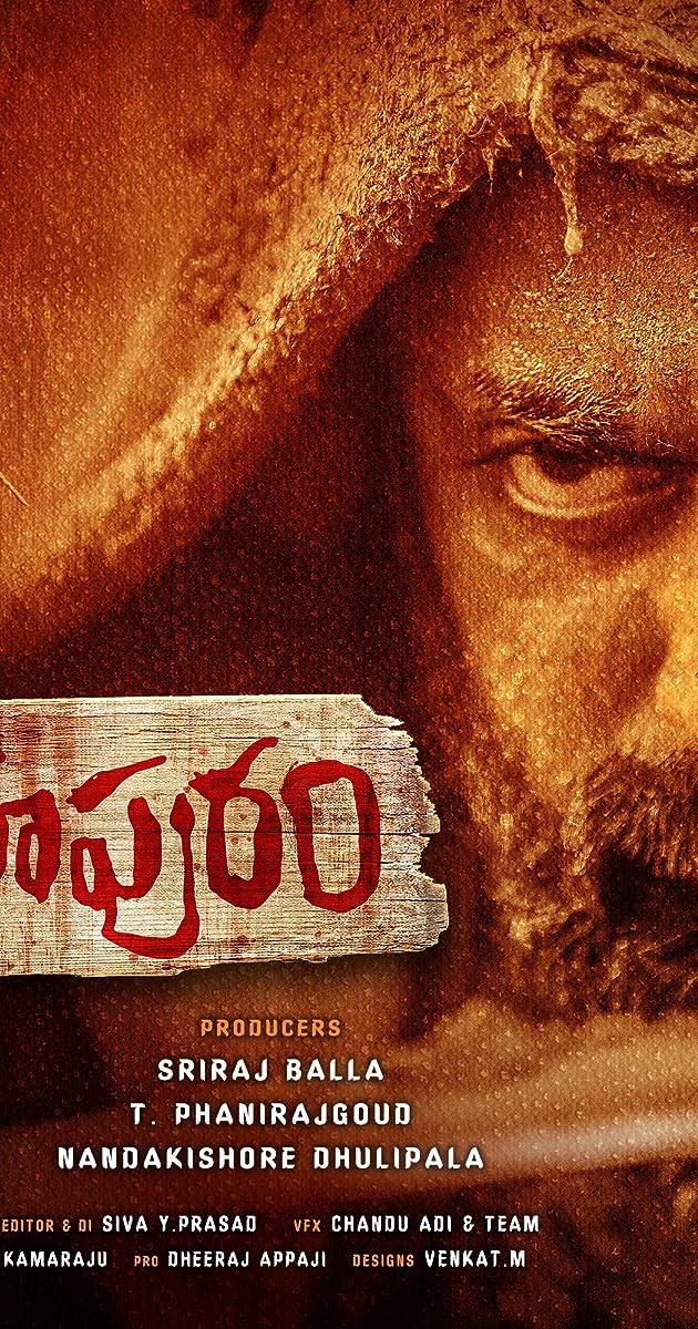 Narasimhapuram (2021) Telugu Action, Crime || HDRip, GDrive