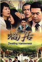 Dwelling Narrowness