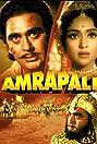 Amrapali (1966) Poster