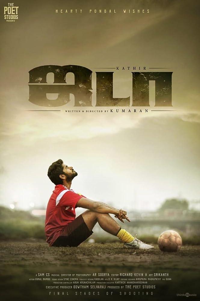 Jada 2019 Tamil Full Movie 400MB DVDScr Download