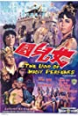 The Land of Many Perfumes (1968) Poster