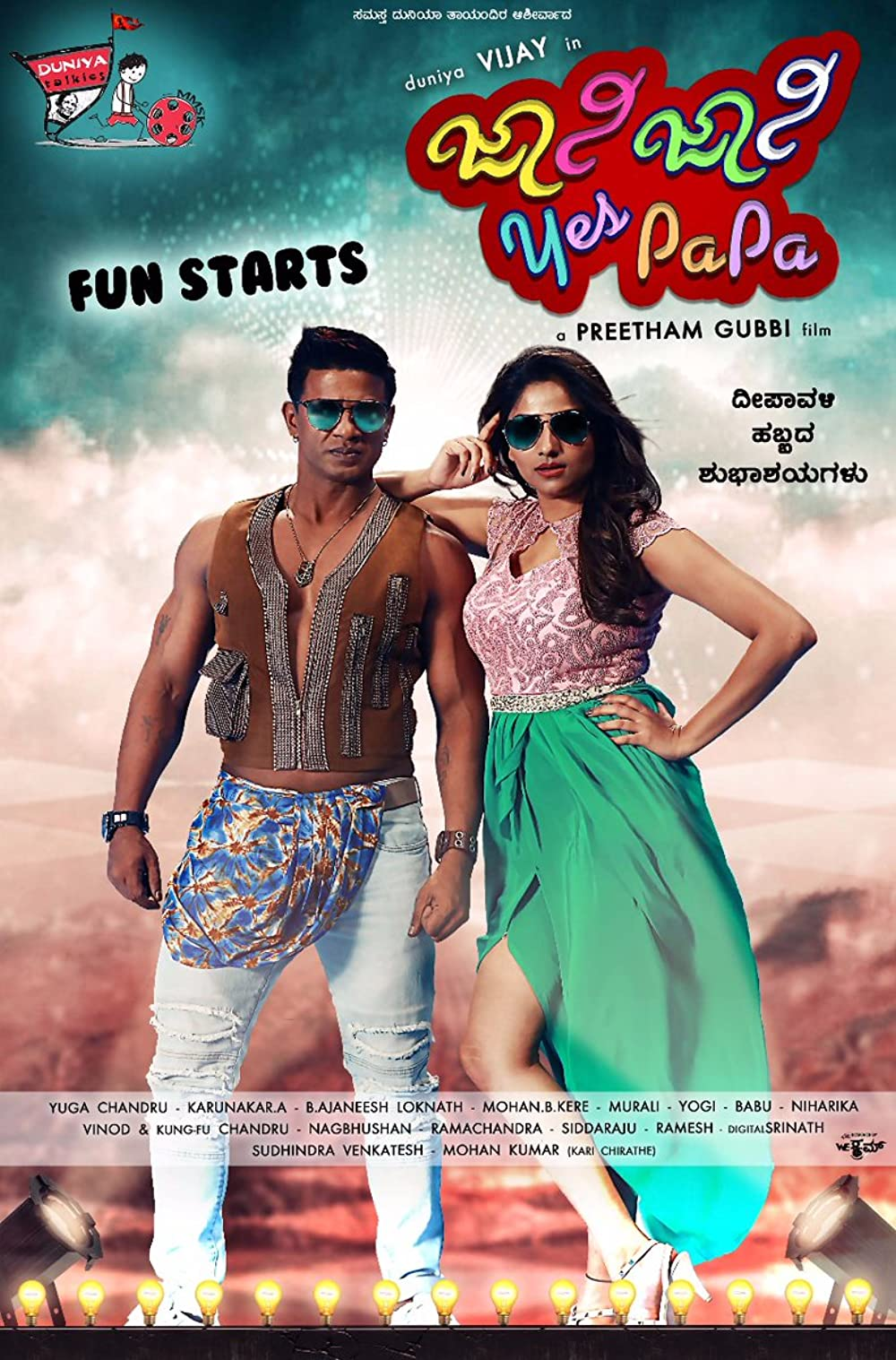 Takkar Pe Takkar (Johnny Johnny Yes Papa) 2021 Hindi Dubbed 720p HDRip 750MB Download