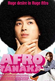 Afuro Tanaka Poster