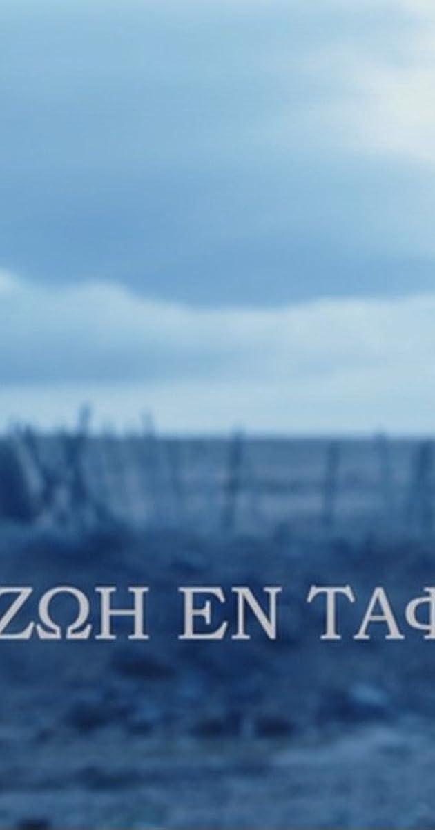 download scarica gratuito I zoi en tafo o streaming Stagione 1 episodio completa in HD 720p 1080p con torrent