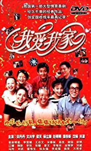 Always watching full movie Jiang quan de you huo: Xia ji [iPad]