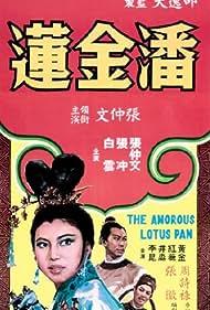 Paul Chang Chung, Diana Chung-Wen Chang, and Yun Pai in Pan Jin Lian (1964)