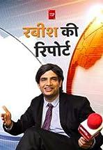TSP's Rabish Ki Report