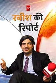 Primary photo for TSP's Rabish Ki Report