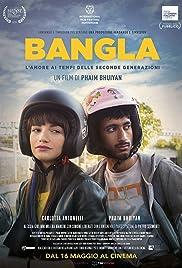 Bangla Poster