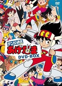 Mpeg movie downloads free Warai totchauchau [4K2160p]