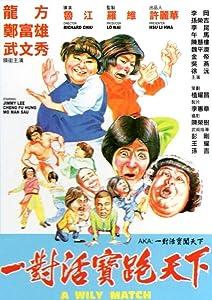 American sites downloading movies Zhi zun wei long none [1920x1200]