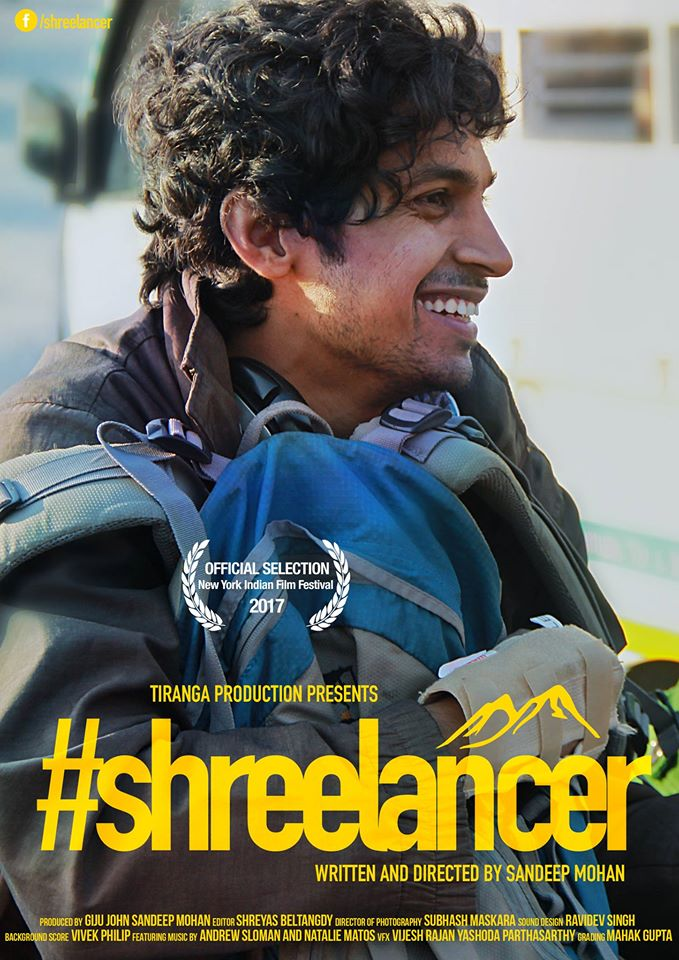 Shreelancer Movie Poster