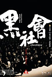 Election (2005) Hak se wui 720p