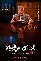 Samurai Gourmet é uma das Séries de Comédia da Netflix Seriados