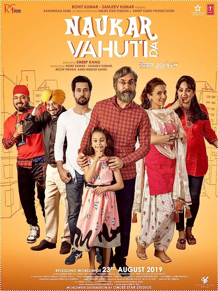 Naukar Vahuti Da (2019) Punjabi
