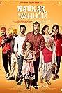 Naukar Vahuti Da (2019) Poster