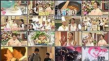 Episode dated 17 November 2014