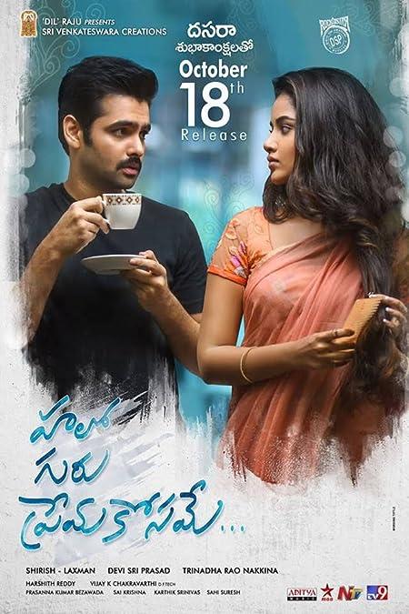 Hello Guru Prema Kosame (2018) Dual Audio [Hindi+Telugu] Full Movie 480p, 720p Download
