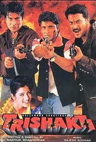 Trishakti (1999)