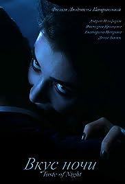 Taste of Night Poster