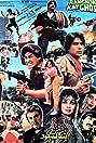 Bangkok Kay Chor (1986) Poster