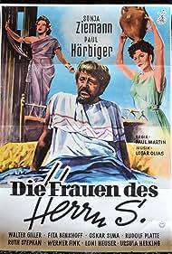 Die Frauen des Herrn S. (1951)