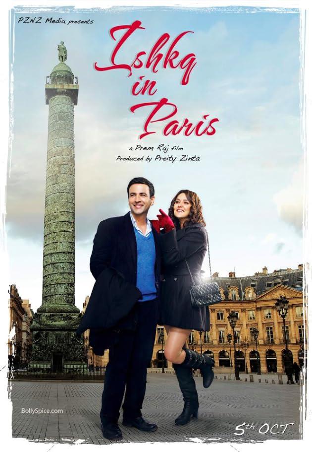 Ishkq in Paris (2013)