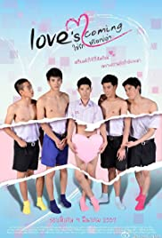 Love's Coming Poster