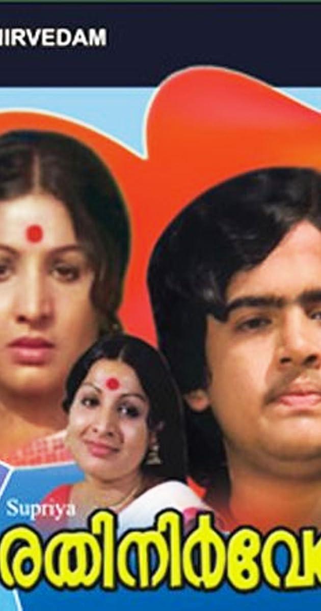 Rathinirvedam (1978) - IMDb