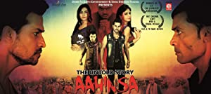 The Untold Story Aahinsa movie, song and  lyrics